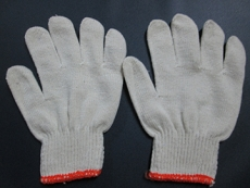 Knitted Glove (Orange Edge)